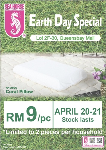 JOB#619 – PG2 Earth Day Coral Pillow A5 Maildrop FINAL.jpg